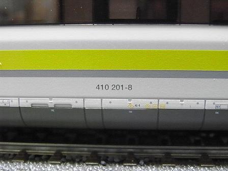 RIMG1436.JPG