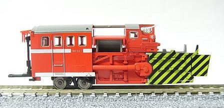 RIMG1681.JPG