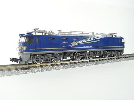 RIMG1713.JPG